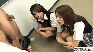 Subtitled CFNM Japanese school sex education lecture