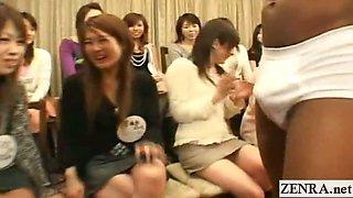 Subtitled Japanese students CFNM with large black man